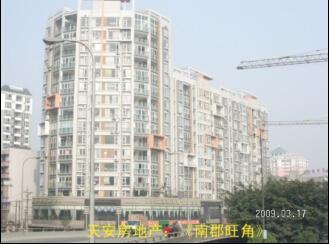 崇州建筑防治